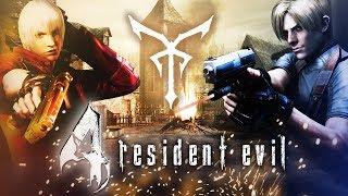 краткий Экскурс. Resident Evil 4