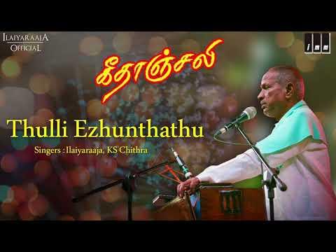 Geethanjali Movie Songs   Thulli Ezhunthathu   Murali   Sathyaraj   Nalini   Ilaiyaraaja Official