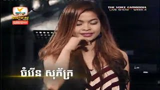 The Voice Cambodia - Semi Final - Live Show - 09-11-2014 - វគ្គពាក់កណ្តាលផ្តាច់ព្រ័ត្រ A 7