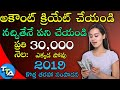 How To Earn Money Online In Telugu 2019 From Selling Voice