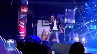 GALIN - MOMCHE BEZ SARTSE / Галин - Момче без сърце, live 2013