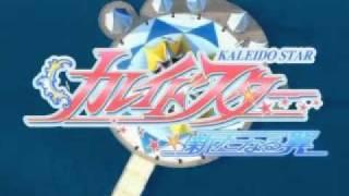 Kaleido Star Opening 3.