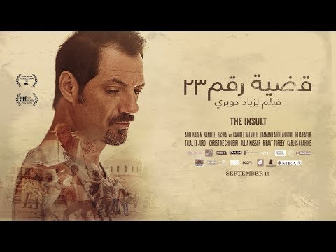 Antoun Sehnaoui presents: The Insult - Trailer