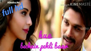 Hue bechain | new song 2017 | full hd video