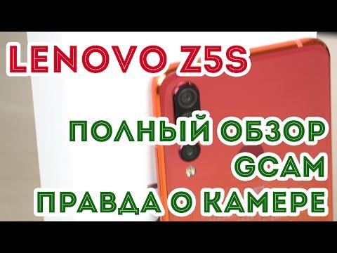 LENOVO Z5s ВСЯ ПРАВДА О КИТАЙЦЕ! Производительность, камера, игры