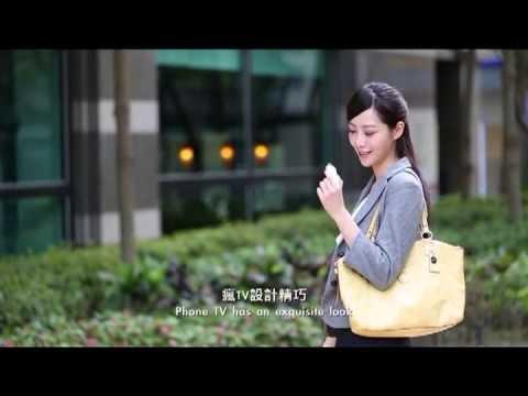亞土科技【瘋Phone.TV】把幸福放大了~產品廣告(中文版)