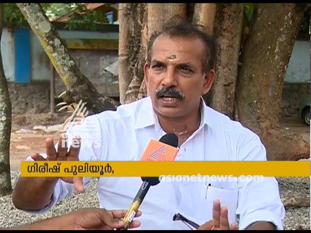 Poor facilities for Sabarimala pilgrims a subject for Chengannur By poll | Chengannur Election
