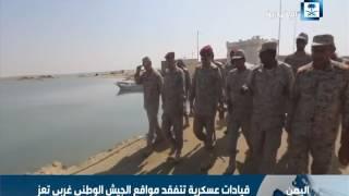 الجيش الوطني يواصل التقدم في جبهة الساحل الغربي لتعز