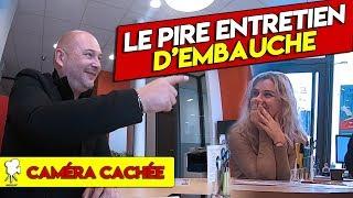 LE PIRE ENTRETIEN D'EMBAUCHE DE LEUR VIE - CAMÉRA CACHÉE