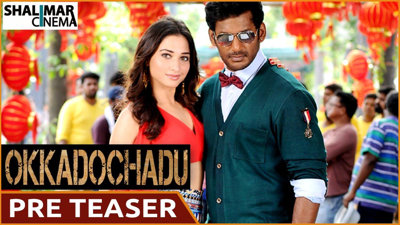 Okkadochadu Telugu Full Movie Watch Online