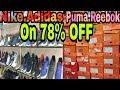 Buy Original Branded Shoes,T-Shirts,Bags,Sandals at Wholesale and Retail Prices Kalkaji Market,Delhi