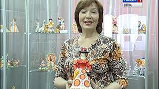 В музее дымковской игрушки открылась выставка ''Благословите женщину''(ГТРК Вятка)