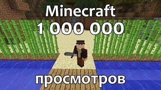🎮 Забег по моему маленькому миру в игре Minecraft ч.2
