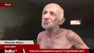 Avtoyuma məntəqəsində yuyunan 74 yaşlı Masallı sakini