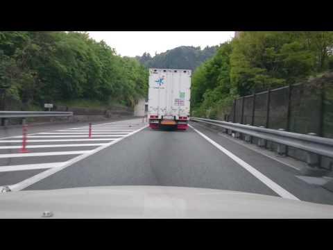 Tokyo to Kanagawa