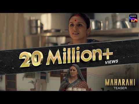 Maharani | Official Teaser | SonyLIV Originals | Huma Qureshi | Streaming Soon