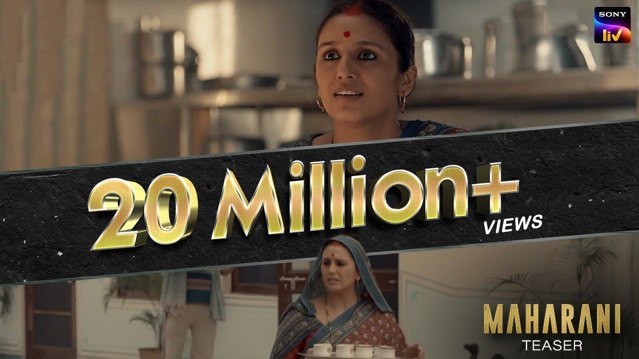Download Maharani   Official Teaser   SonyLIV Originals   Huma Qureshi   Streaming Soon