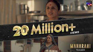 Maharani | Official Teaser | SonyLIV Originals | Huma Qureshi | Streaming Soon