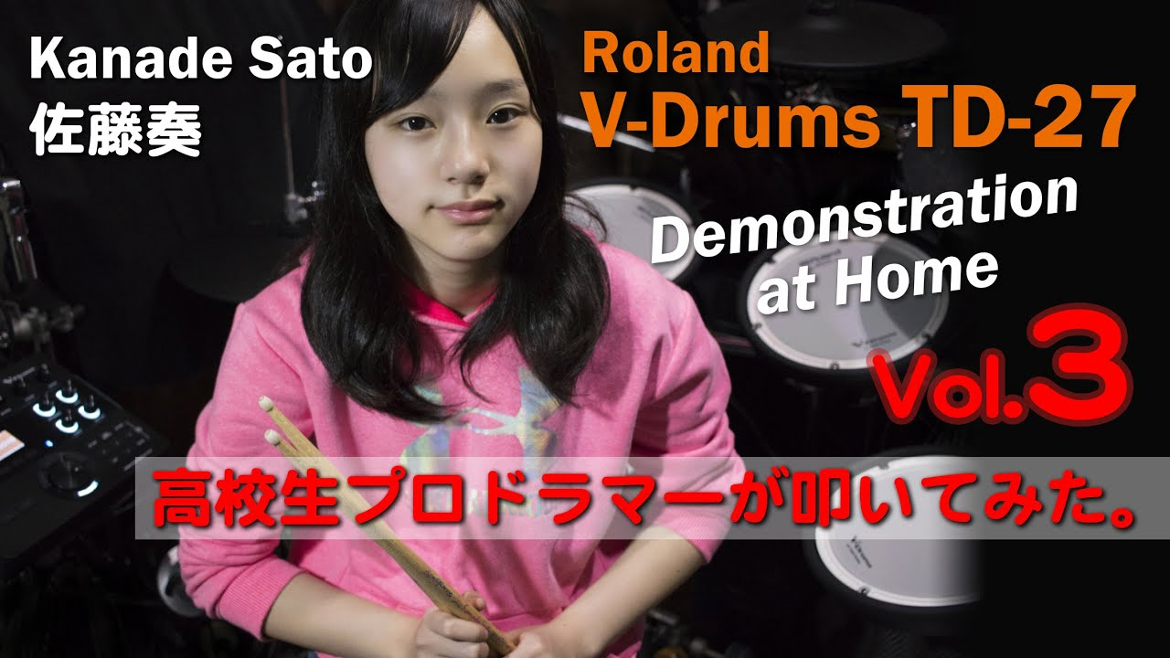 V-Drums Demonstration at Home by Kanade Sato Vol.3