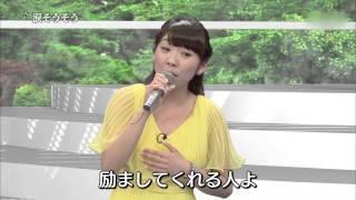 愛ちゃん 愛コブッシー とちぎ未来大使 介護福祉士 ホームヘルパー1級.