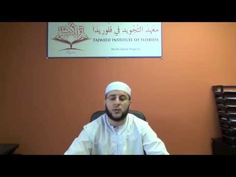 #58 Learn Surat Al Mutaffifin (Part 1) with Correct Tajweed