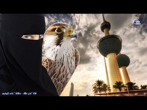 حقائق مذهلة لا تعرفها عن دولة الكويت | عملاق الخليج الصغير !
