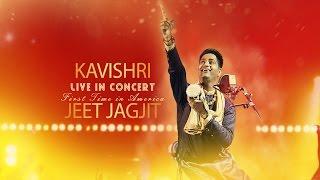 Jeet Jagjit - Kavishri || Live Concert In America || Oct-Nov 2016 || Latest Punjabi Song 2016