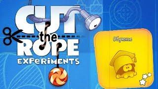 Ам Ням Cut the Rope: Experiments #1 Прохождение раздела Обучение Детское игровое Видео