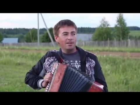 колхозное поле минусовка песни - слушать онлайн, скачать