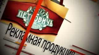 Печать на ткани - производство подарков и сувениров(, 2010-10-18T20:05:09.000Z)