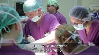 טיפול שיניים בהרדמה כללית | טיפול שיניים בהרדמה מלאה | השתלות בהרדמה מלאה