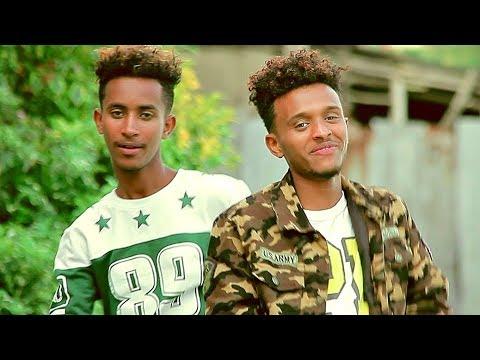 Zemach - Shekerker | ሽቅርቅር - New Ethiopian Music 2017