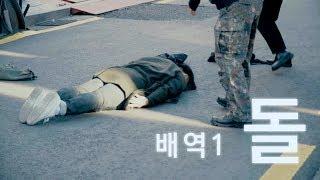 2019 간첩액션 드라마 《남과북》 제작 비화