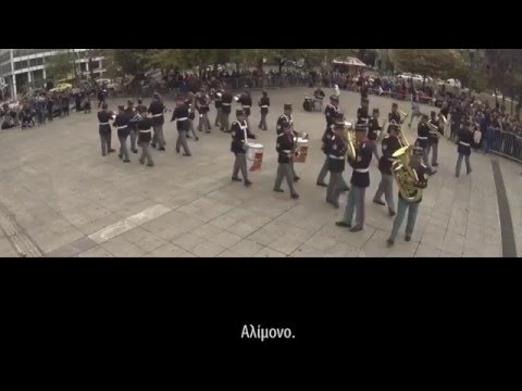 MILITARY BAND PLAYS