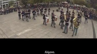 "MILITARY BAND PLAYS ""KILLING IN THE NAME"""