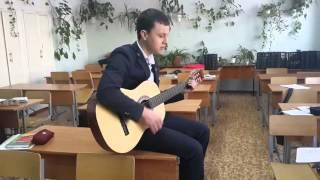 Кравц - Обнуляй на гитаре