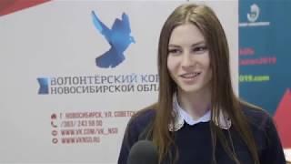 видео: Открытие Ресурсного центра по набору волонтёров WorldSkills Kazan 2019