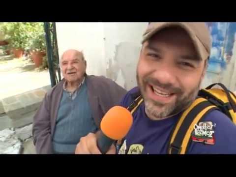 Ικαρία - Ikaria ΟΜΟΡΦΟΣ ΚΟΣΜΟΣ - Ο μύθος της Ικαρίας