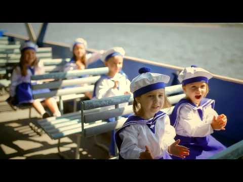 Малыши поют - Капитан, улыбнитесь!