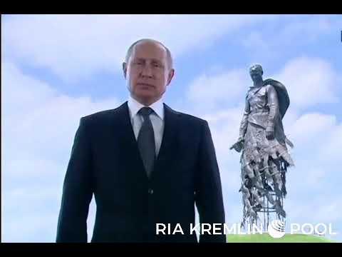В. Путин - обращение у мемориала Советскому солдату под Ржевом.