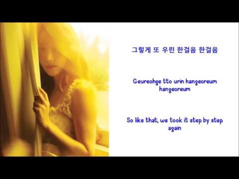 Starry Night Jessica Jung Lyrics [HAN+ROM+ENG]