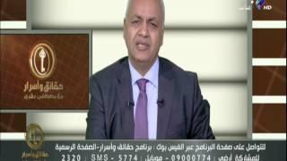 بكرى يطالب وزير الصحة بالتحقيق فى وفاة الطالب أحمد أبو الخير ومتابعة حالة الطالب أحمد عامر