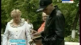 Сегодня на улицах Кемерова  дарили книги