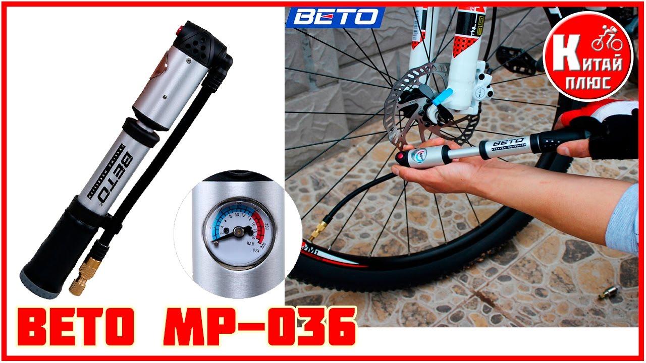 Насосы с манометром велосипедные - купить велонасос с манометром .
