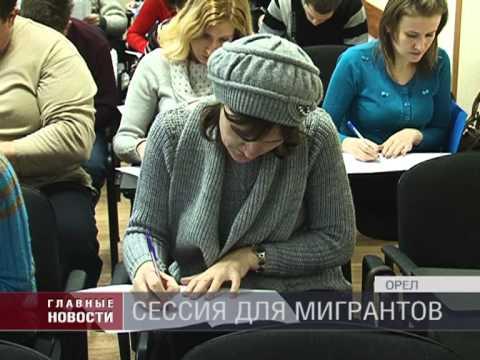 Вакансии компании MODIS - работа в Москве, Санкт