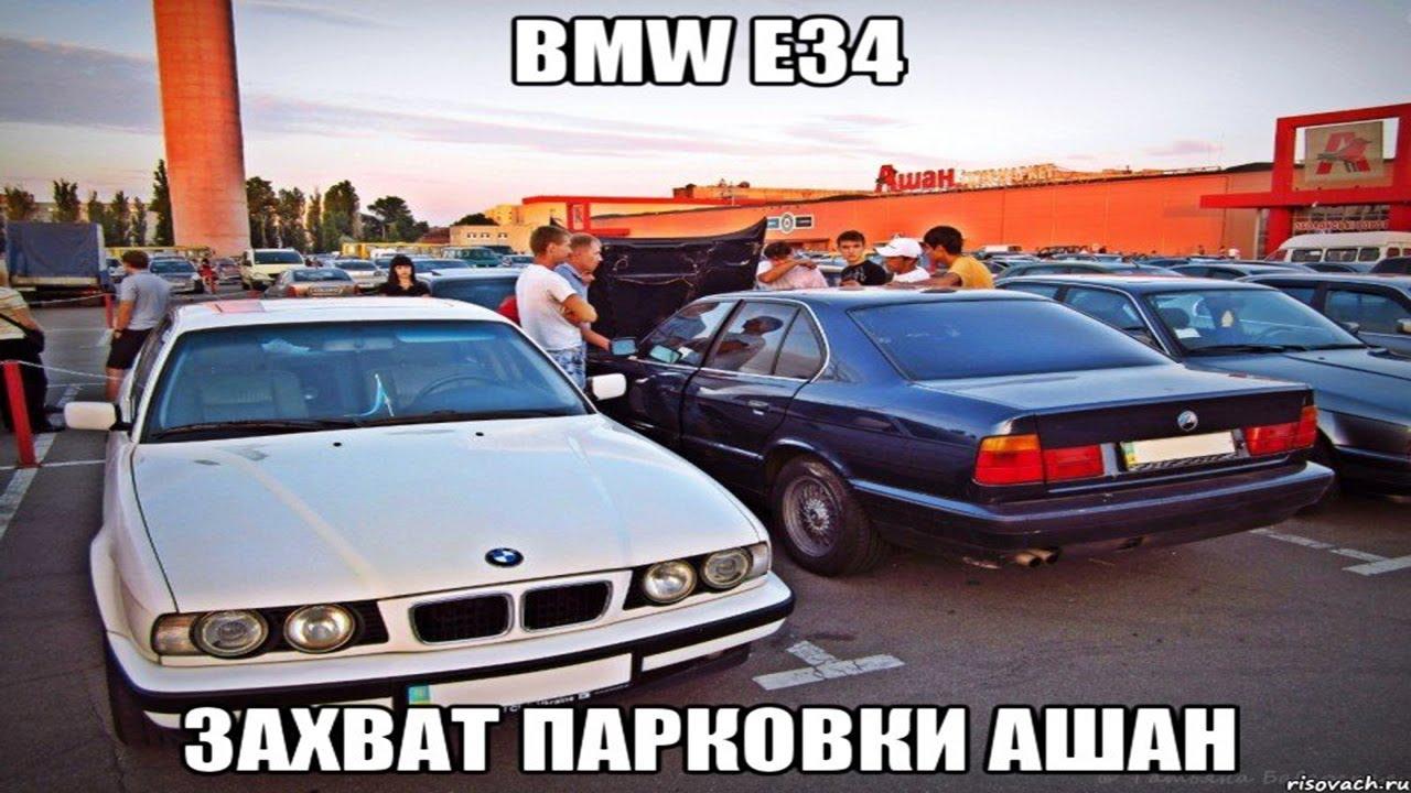 bmw club ukraine