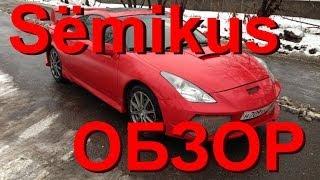 Toyota Celica 2004 193 hp Обзор review (Разгон  0-100 в конце)(http://vk.com/semikus Toyota Celica двигло VVT-i кузов T23 2004 г.в. 193 л.с. 0-100 7 сек Примерная цена 400000 рублей., 2013-12-23T19:17:07.000Z)