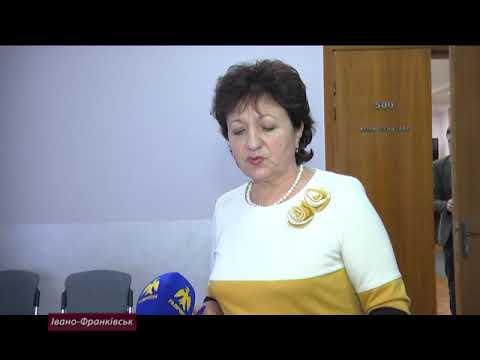 Засідання комісії обласної ради з питань захисту прав людини