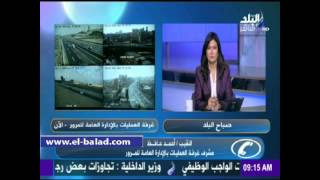 بالفيديو.. 'المرور': كثافات على كوبرى أكتوبر وصلاح سالم ومحور النصر البديل