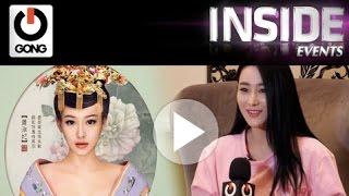 [GONG] INSIDE VIANN (Xin Yu)  ZHANG